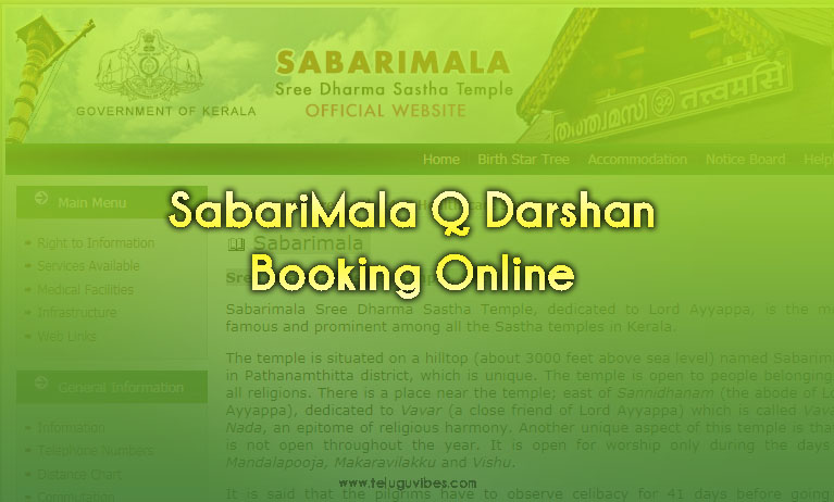 Sabarimala Q Online Darshan Booking Facility