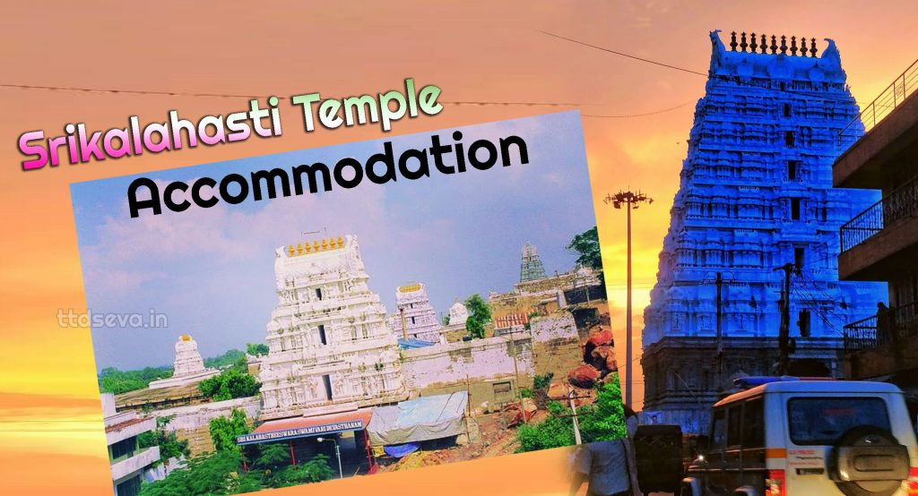 Srikalahasti Temple Accommodation, Rooms Guest House Book Online