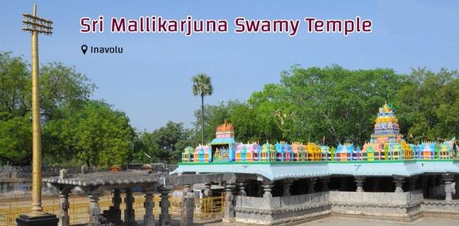 Inavolu Mallanna Temple Bonalu, Jathara Dates