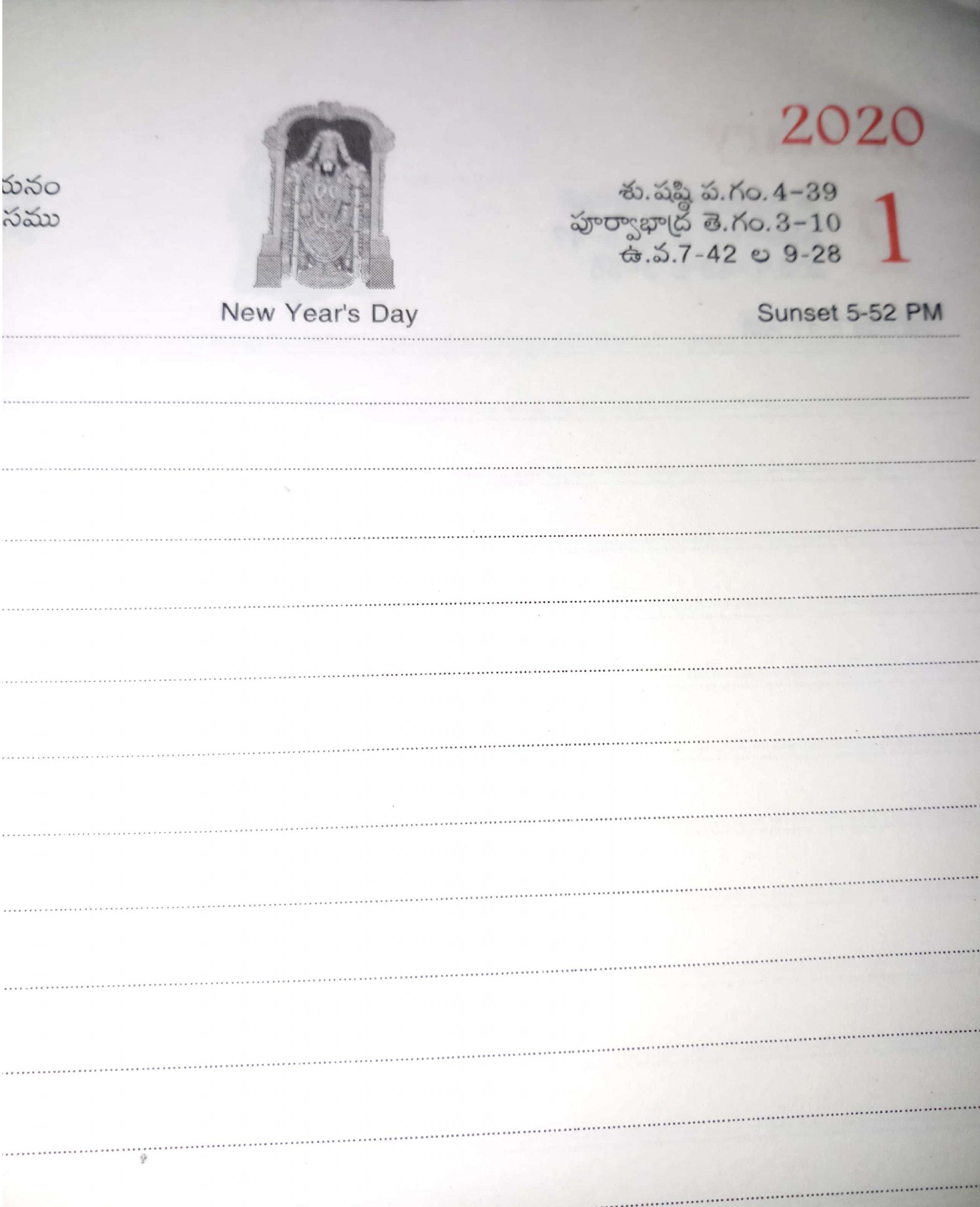 TTD diary 2020