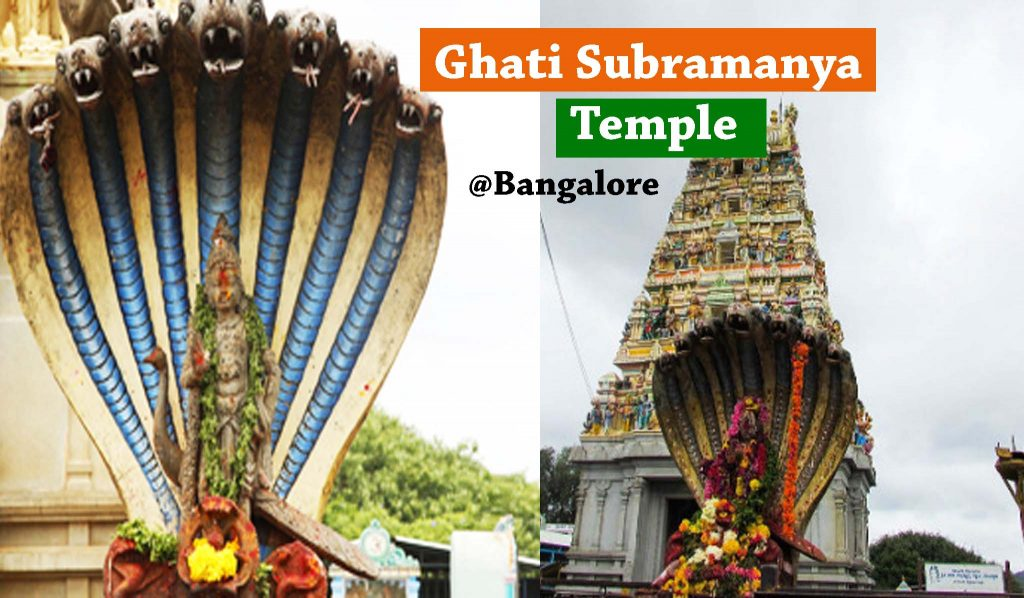 Ghati Subramanya Temple Timings, History, Tickets Visit