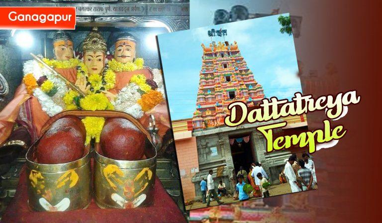 Ganagapur Dattatreya Temple Timings, Karnataka Trip, Tickets Info