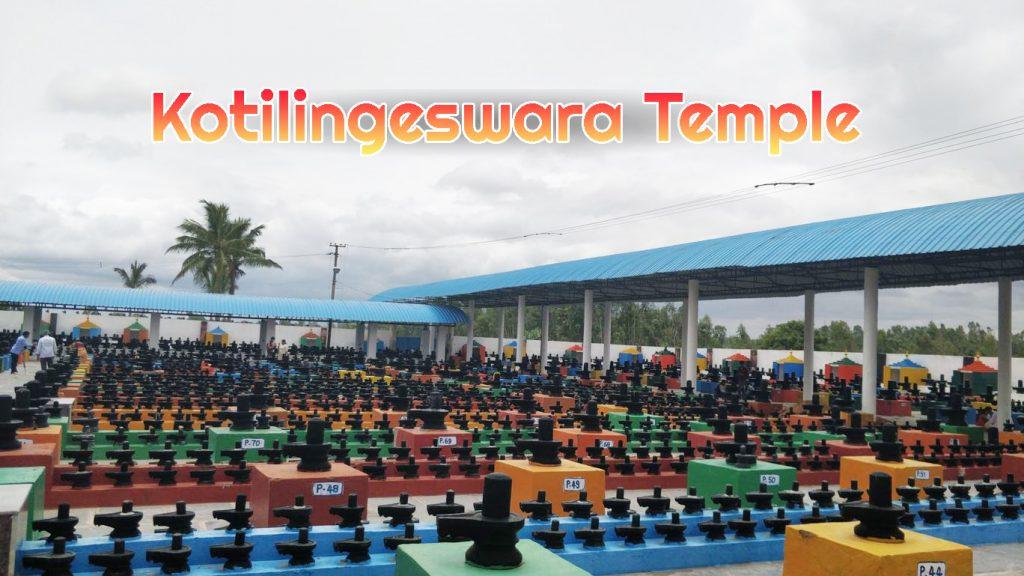 Kotilingeshwara Temple Timings, Pooja History