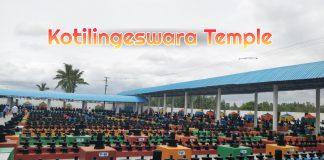 Kotilingeswara temple