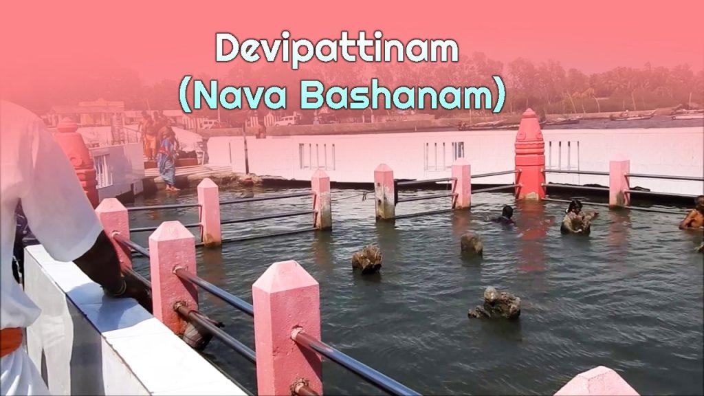 Devipattinam Navagraha Temple Navabashanam Graha Pooja