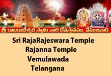 Vemulawada temple