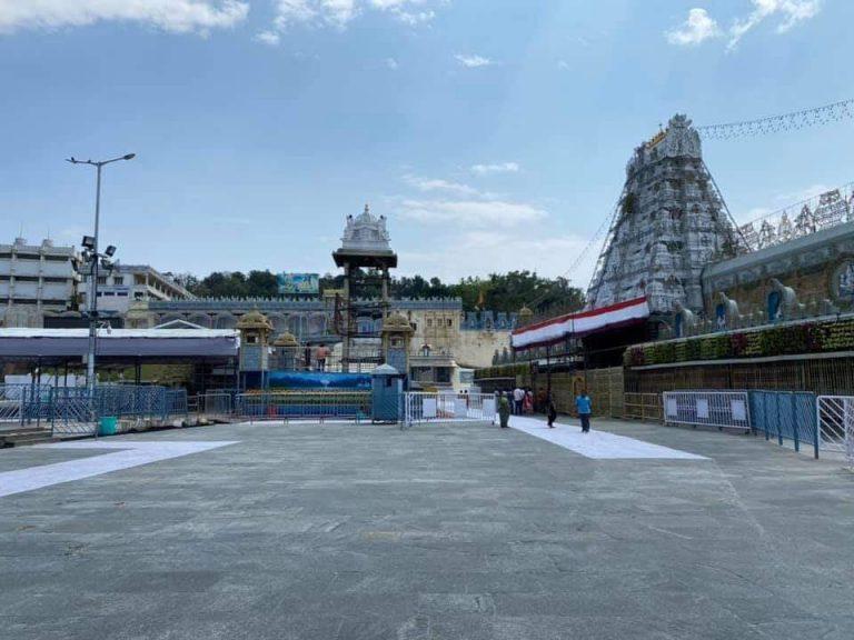 TTD Temple Closed
