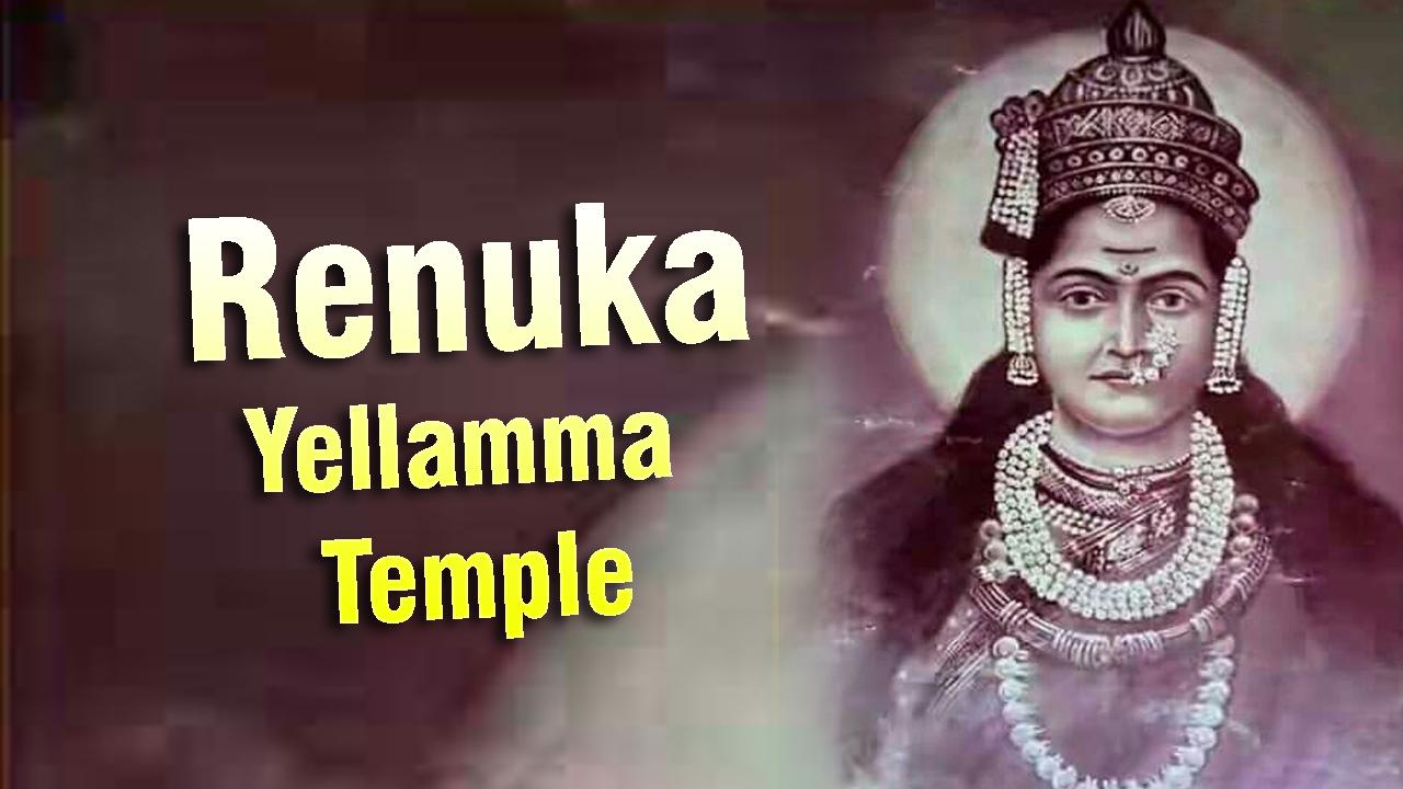 Renuka yellamma temple