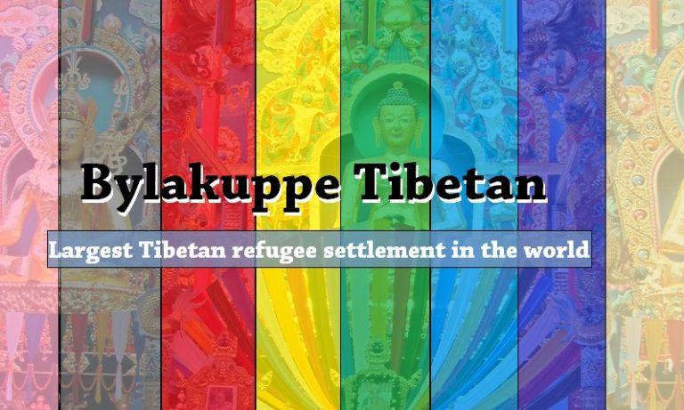 Bylakuppe Mini Tibet Tourist Place Details, Timings
