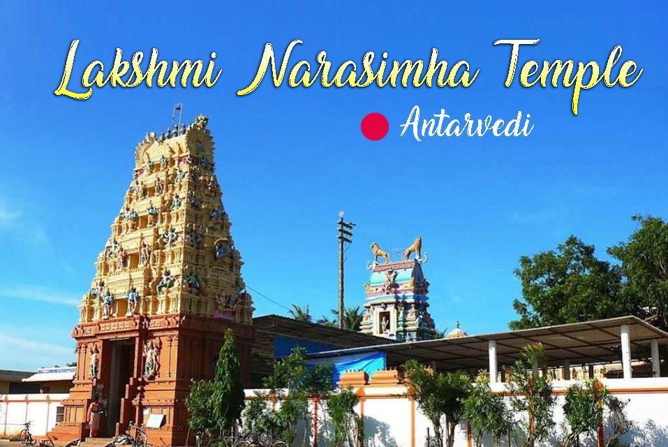 Antarvedi Lakshmi Narasimha Temple