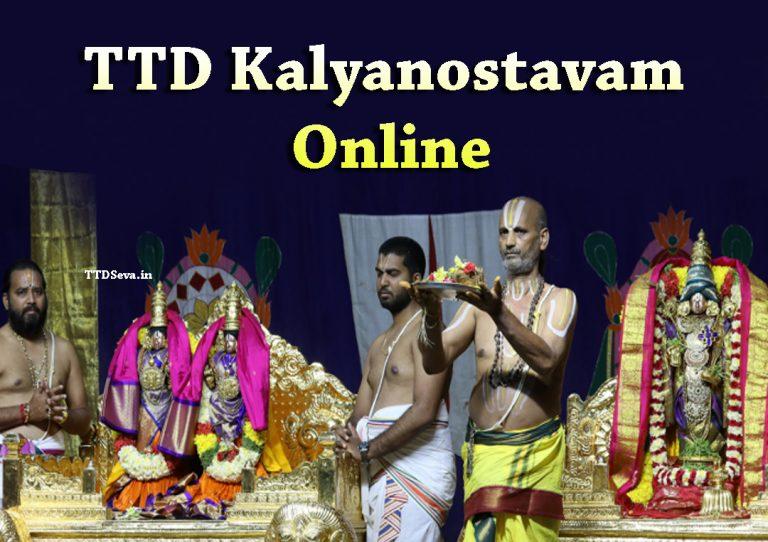 TTD Kalyanotsavam Online
