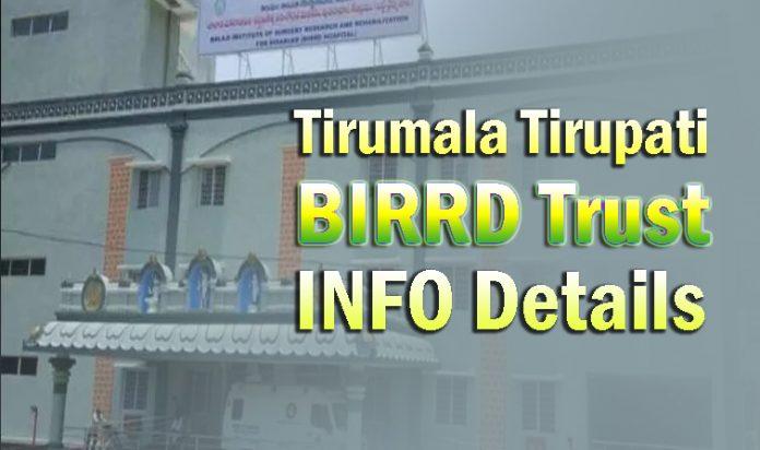 TTD BIRRD