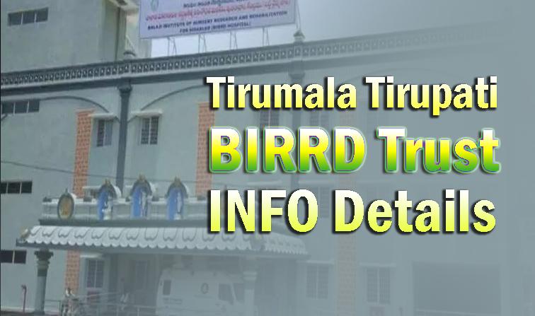 TTD Tirumala BIRRD Trust Hospital Job Requirements, Details