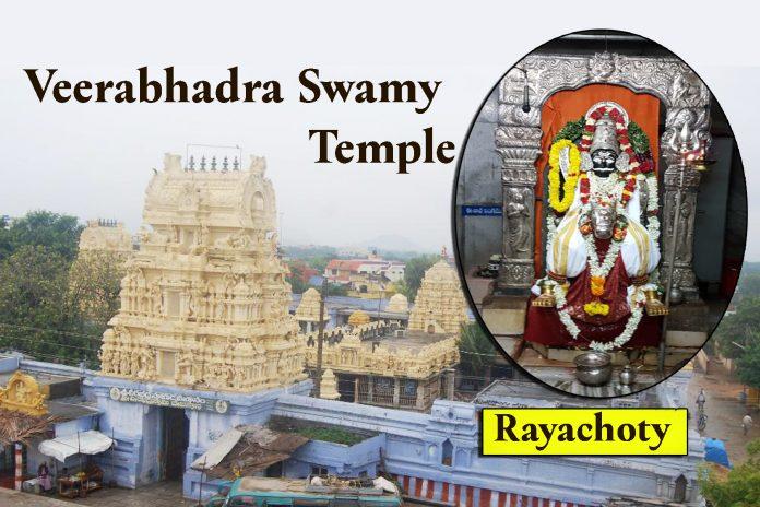 Rayachoty temple