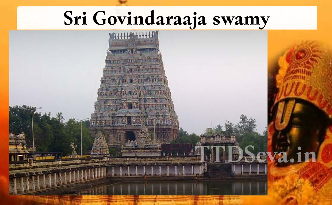 Sri Govindaraaja swamy temple
