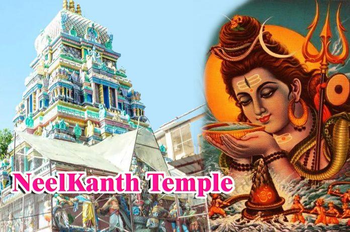 Neelkanth Temple Timings