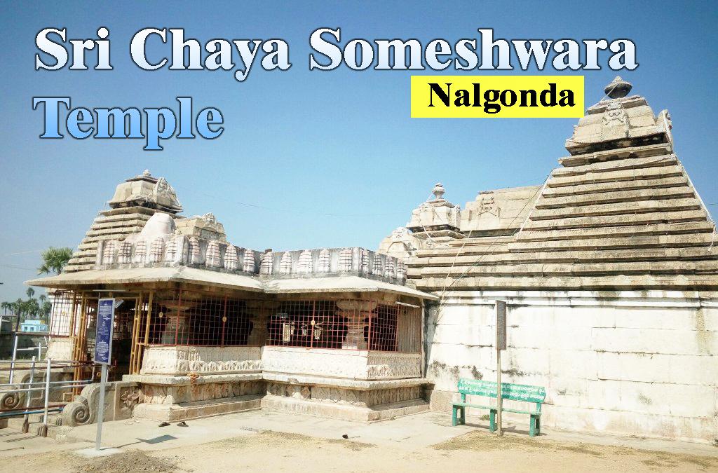 Sri chaya someshwara temple nalgonda