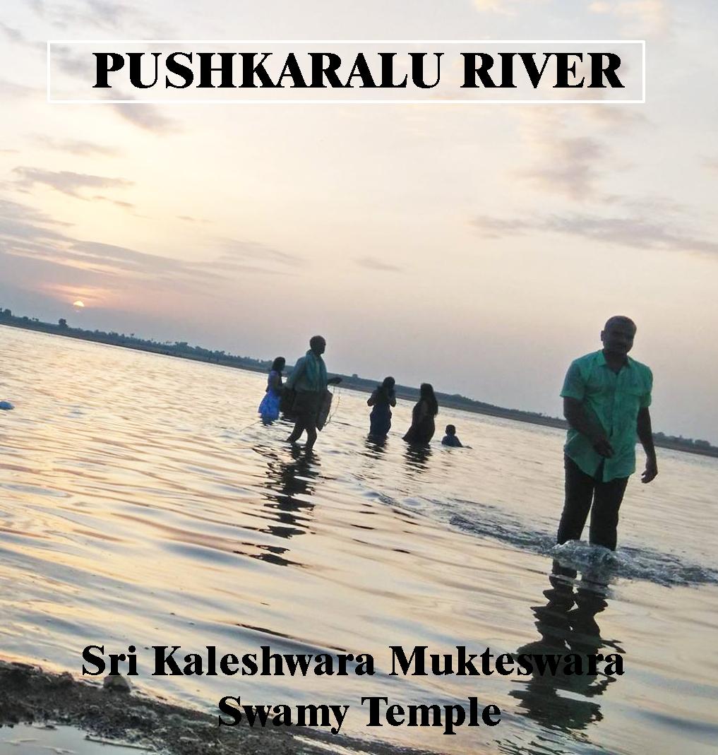 Sri kaleshwaram pushkaralu