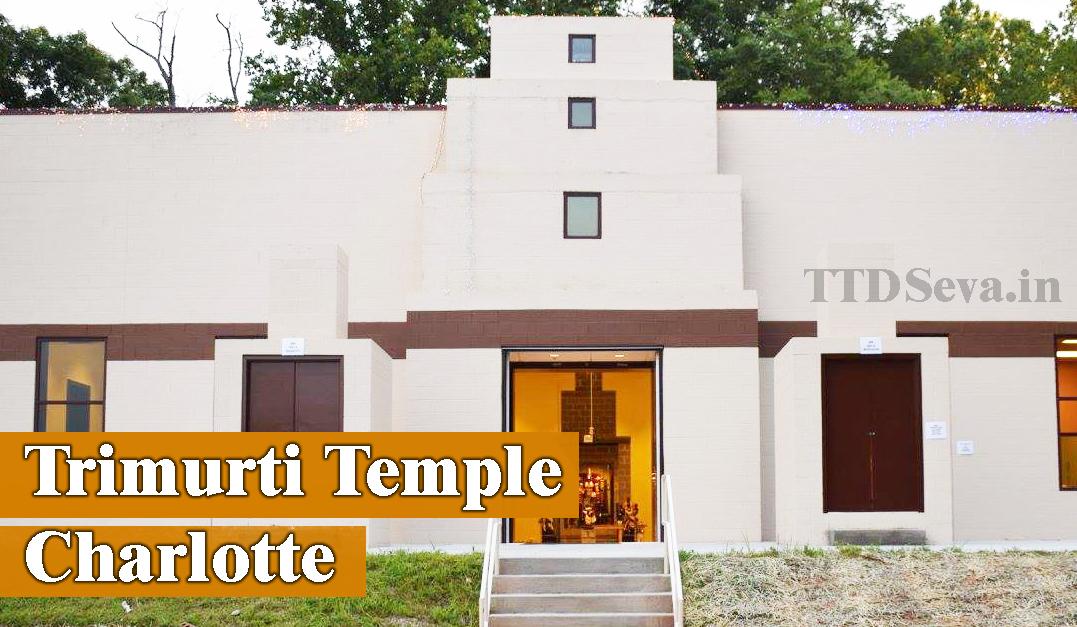 Trimurti temple hindu