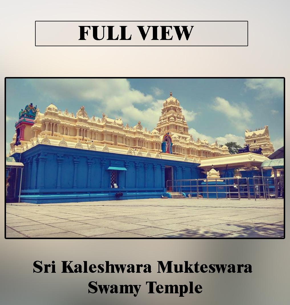 kaleshwaram temple karimnagar