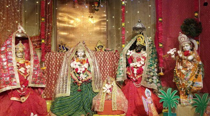 MA Durga temple