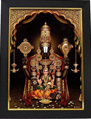 Lord Balaji Photo Frames