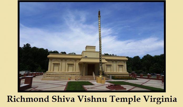 Richmond Shiva Vishnu Temple Virginia
